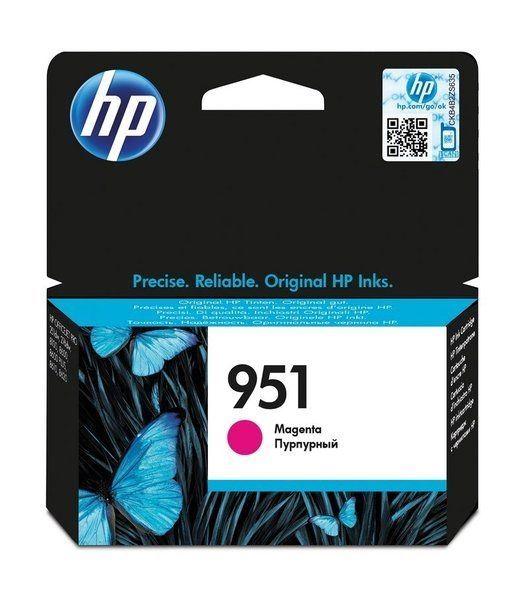 HP 951 original Tinte magenta - CN051AE
