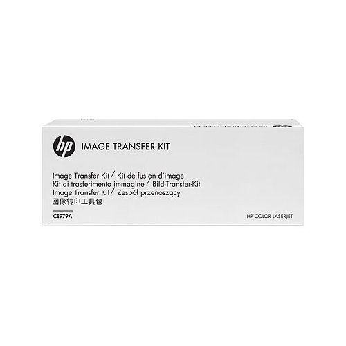 HP Transfer-Kit für CP5525, CE979A