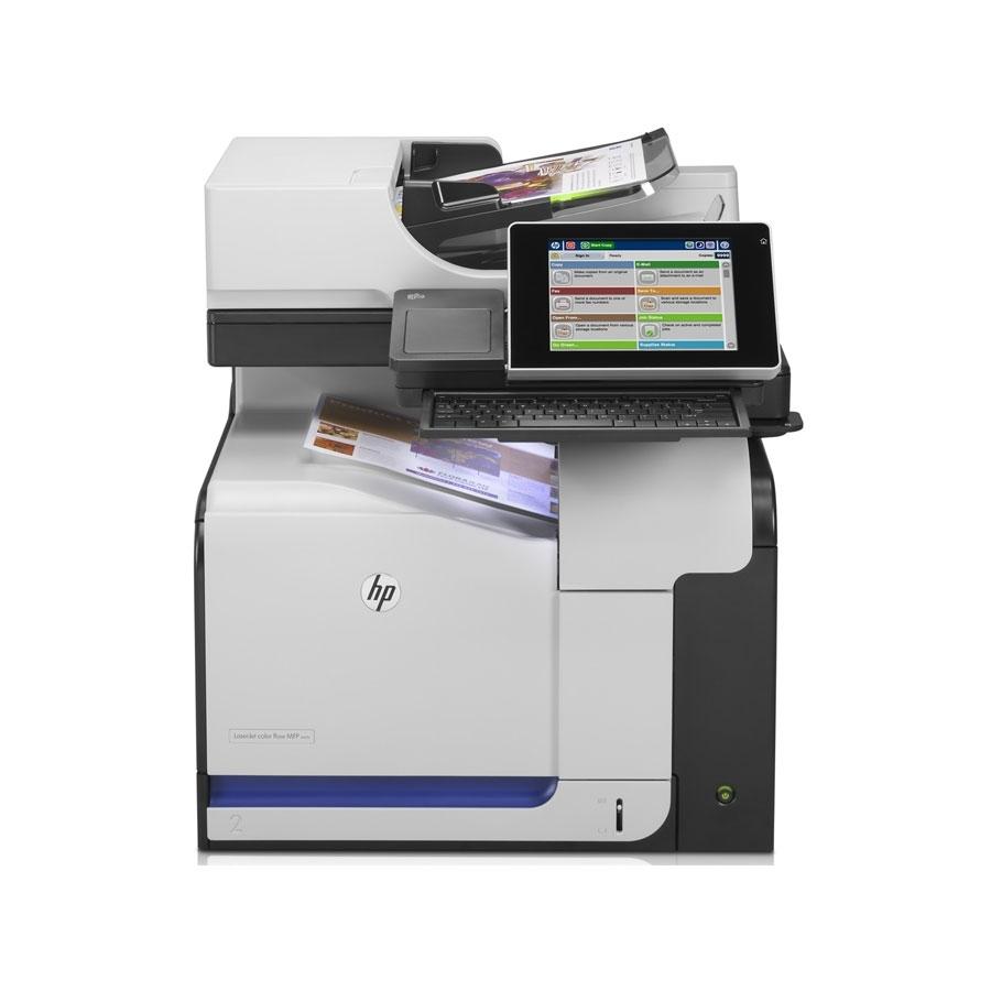HP Color LaserJet Enterprise 500 MFP M575c