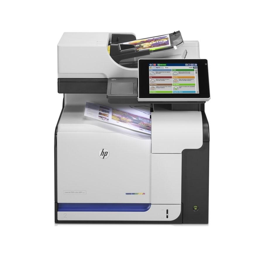 HP Color LaserJet Enterprise 500 MFP M575dn